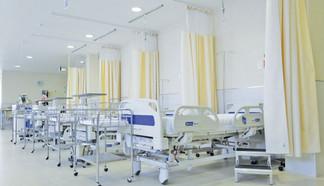 Hospital de Queretaro - México