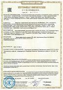 ΠΙΣΤΟΠΟΗΤΙΚΟ ΚΛΕΙΔΑΡΙΑΣ ΑΥΤΟΜΑΤΗΣ (ΡΩΣΙΑ