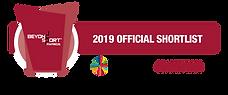 Official Shortlist Badge.png