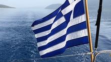 Einreise nach Griechenland