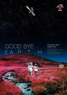 GOOD BYE EARTH.jpg