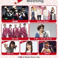 Lia1_poster4.jpg