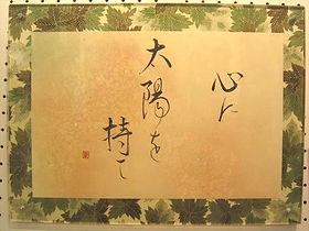 14seika-b11_R.jpg