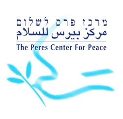 לוגו_מרכז_פרס_לשלום