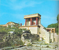 The picture of Knossos is that of the north entrance