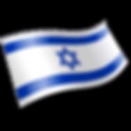 Israel_IL_ISR_376_Flag2.png