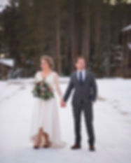 Breckenridge-Destination-Wedding-33.jpg