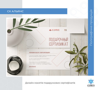 mh_design present 2021-24.jpg