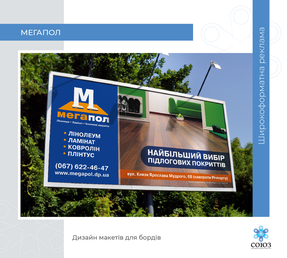 mh_design present 2021-07.jpg