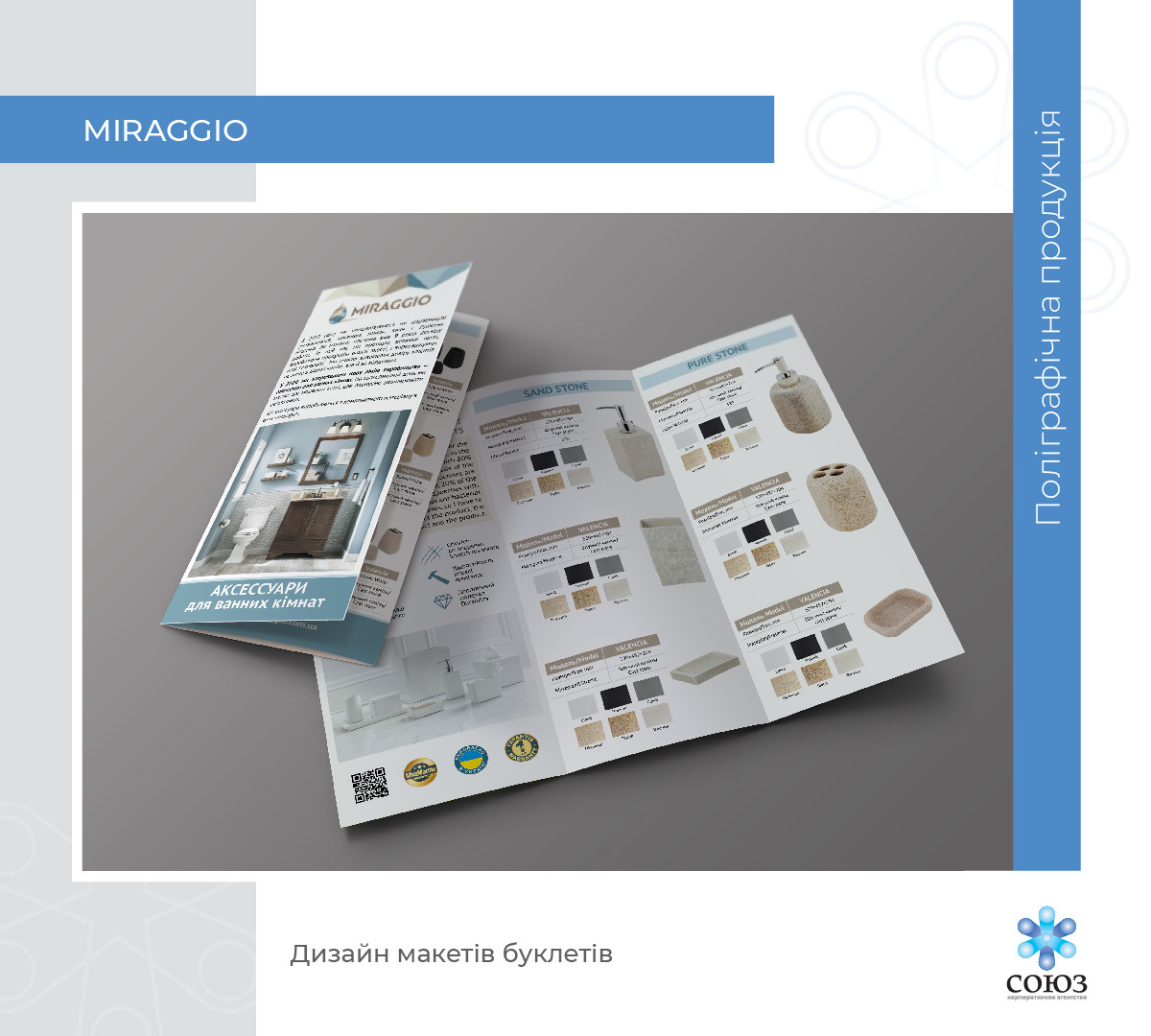 mh_design present 2021-23.jpg