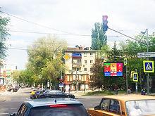 LED видео скролл вул. Святослава Хороброго - вул. Січових Стрільців  м Дніпро.