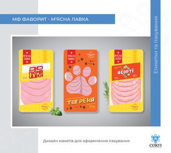 mh_design present 2021-30.jpg