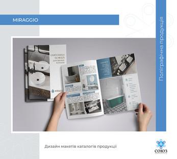 mh_design present 2021-22.jpg
