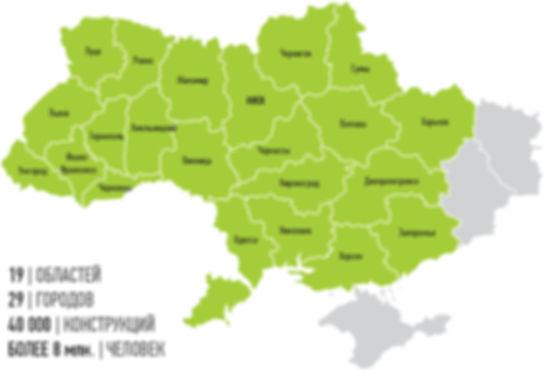 Размещение рекламы в лифтах в городах Украина