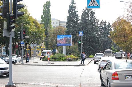 Видеоэкран перекресток ул. Гагарина ул. Казакова г . Днепр