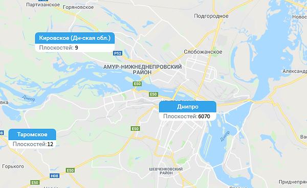 Наруная реклама Днепр.png