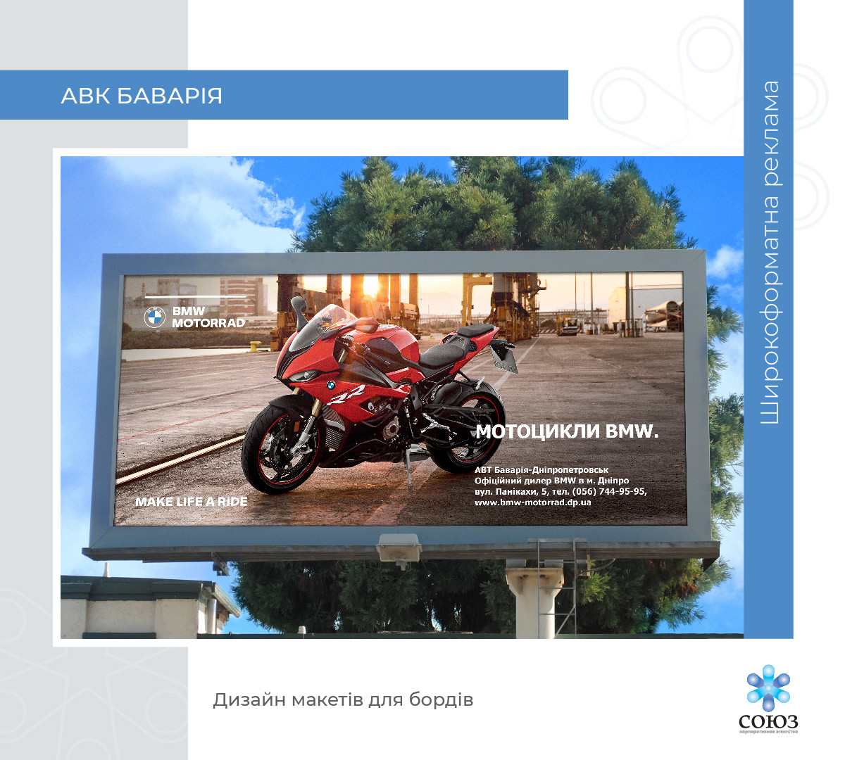 mh_design present 2021-06.jpg