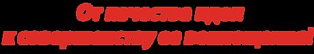 реклама Днепр