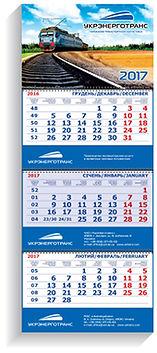 Стоимость изготовления квартальных календарей 2018 год