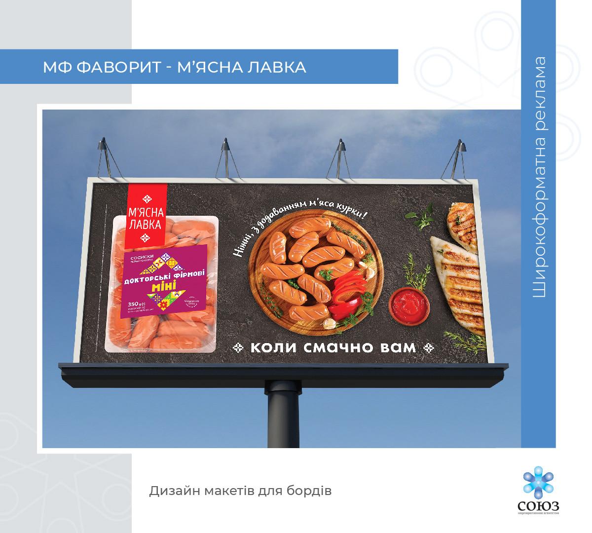 mh_design present 2021-12.jpg