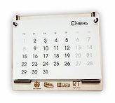 эко календарь