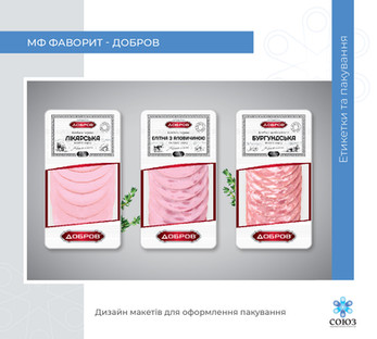 mh_design present 2021-31.jpg