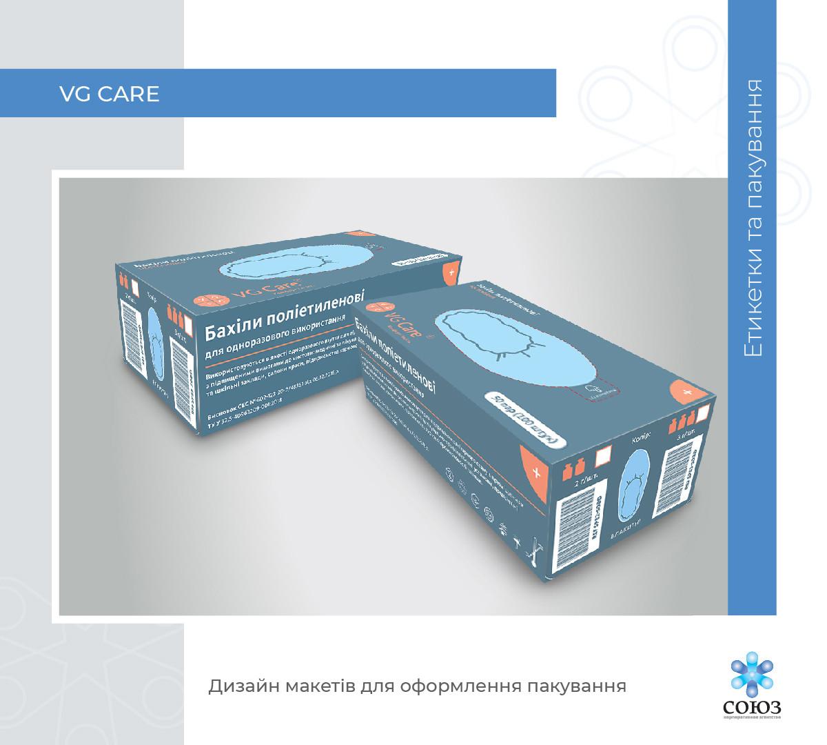 mh_design present 2021-33.jpg