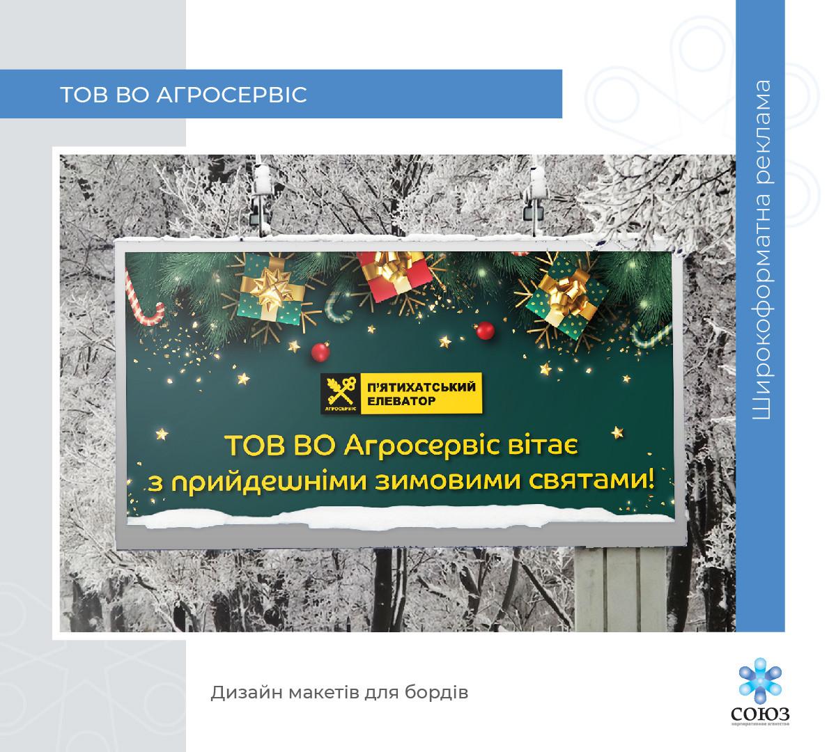 mh_design present 2021-08.jpg