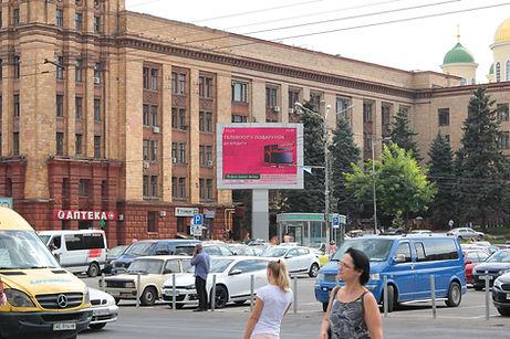 Видеоэкран пл. Героев Майдана г. Днепр