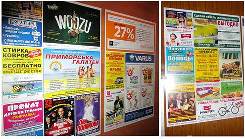 Реклама в лифтах Днепр