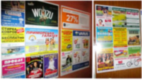 Рекламные плакаты в лифтах Днепр