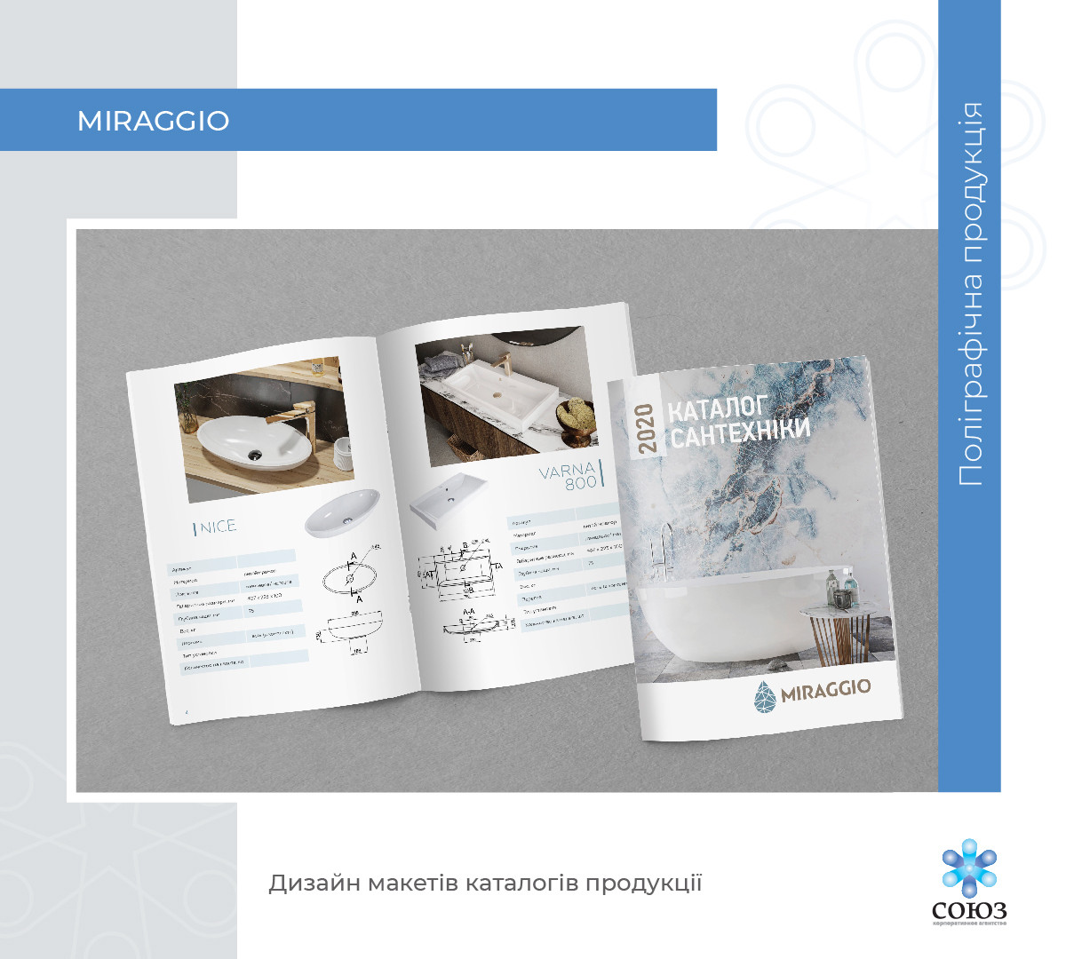 mh_design present 2021-21.jpg