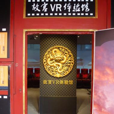 VR-Konzept für Museen