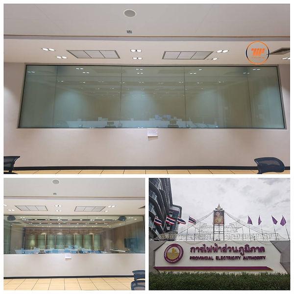 Thai Intelligent Film Glass - PEA การไฟฟ้า สำนักงานใหญ่.jpg
