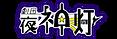 263652F0-1015-45D1-9542-3244BD4C2554.png