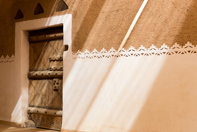 The Architectural Styles of Saudi Arabia