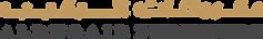 AlRugaib_Logo_280x.png