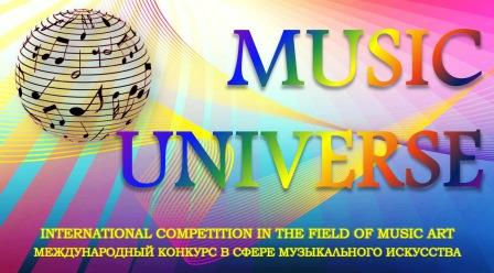 MUSIC UNIVERSE  шапка для сайта.jpg