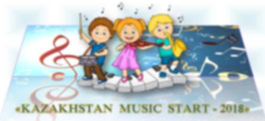 шапка Kazakhstan music start-2018.jpg