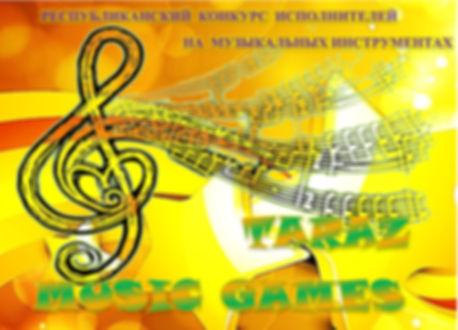 шапка Taraz music games.jpg