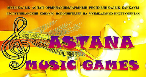 баннер Astana music games 304х228_edited