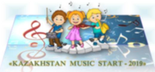 шапка Kazakhstan music start 2019.jpg