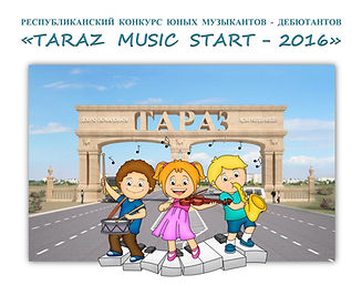 шапка  music starTaraz t-2016.jpg