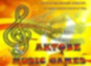 шапка Aktobe music games.jpg