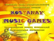 баннер Kostanay music games.jpg