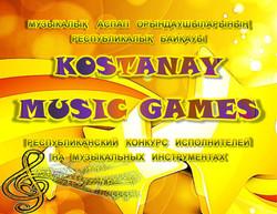 баннер Kostanay music games