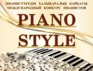 баннер PIANO STYLE.jpg
