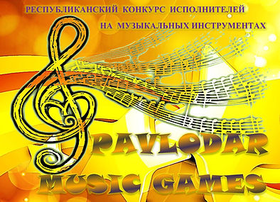 шапка Pavlodar Music games.jpg