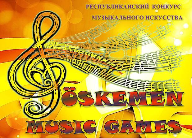 шапка ÖSKEMEN MUSIC GAMES.jpg