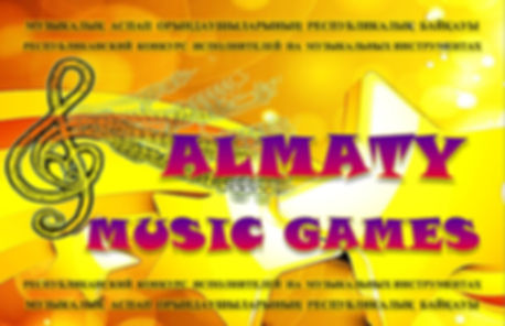 шапка Almaty Music games.jpg